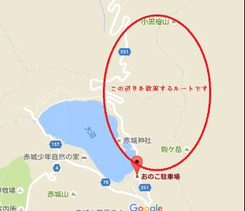 akagiyama-kouyou