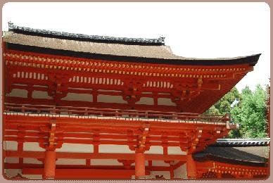 gawakamiya