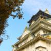 大阪の紅葉名所2016!見頃とおすすめスポットは?秋のお出かけは大阪に決まり!