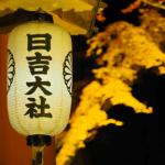 日吉大社山王祭2017日程と詳細や見どころは?この時期は約300本の桜も楽しめる!